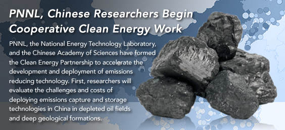 PNNL, Chinese researchers begin cooperative clean energy work