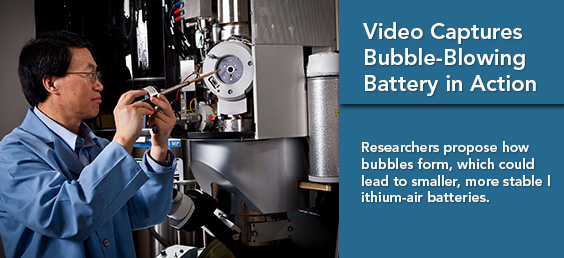 Video Captures Bubble-Blowing Battery in Action