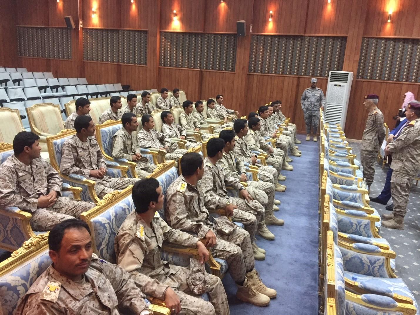 Yemen Border Guards