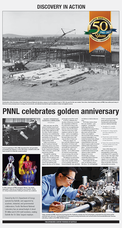 PNNL celebrates golden anniversary