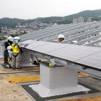 Japan Solar Panel