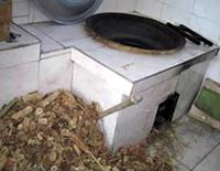 Kang wood stove