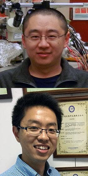 Rentao Mu and Xiang Wang